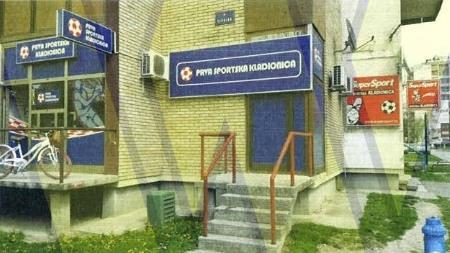 Poslovni prostor u Osijeku